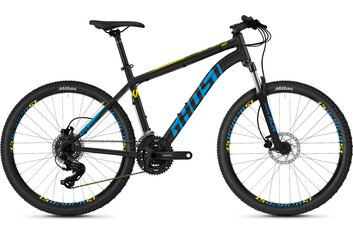 "26 Zoll - Mountainbikes - Ghost Kato 26"" Base AL U - 2021 - 26 Zoll - Diamant"